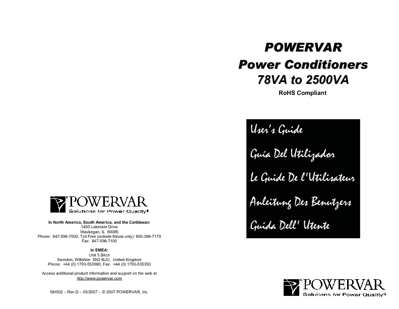 http://www.hp.com/sbso/solutions/pc_expertise/pos/powerwar.pdf