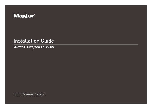 https://www.seagate.com/staticfiles/maxtor/en_us/documentation/installation_guides/sata_300_pci_card_installation_guide.pdf