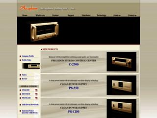 Aperçu du site http://www.accuphase.com/